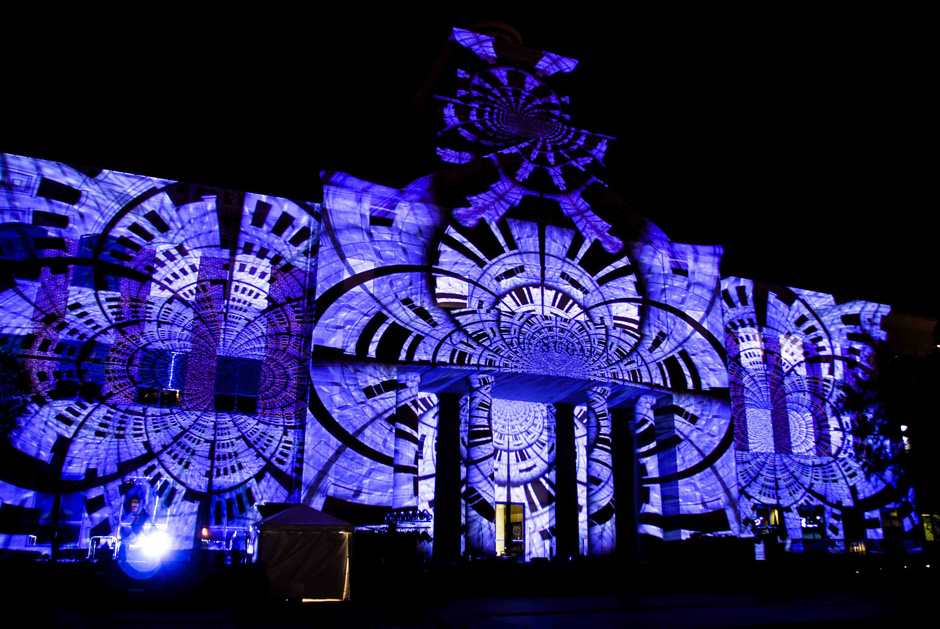 Sugar Land New Year's Eve Town Hall 3D projection mapping